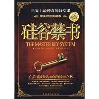 http://ec4.images-amazon.com/images/I/51548G59xPL._AA200_.jpg