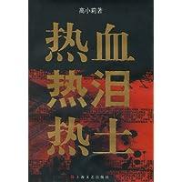 http://ec4.images-amazon.com/images/I/5154ChRHj6L._AA200_.jpg