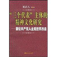 http://ec4.images-amazon.com/images/I/5154O-WiB8L._AA200_.jpg