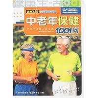 http://ec4.images-amazon.com/images/I/5154cEg93GL._AA200_.jpg