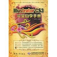 http://ec4.images-amazon.com/images/I/5154hhRumoL._AA200_.jpg