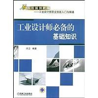 http://ec4.images-amazon.com/images/I/5154l52l%2BbL._AA200_.jpg