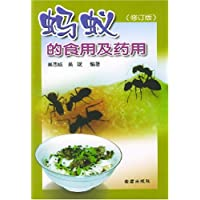 http://ec4.images-amazon.com/images/I/5155PqOgKtL._AA200_.jpg