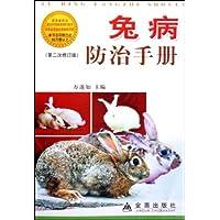 http://ec4.images-amazon.com/images/I/5155TQ-QLaL._AA200_.jpg