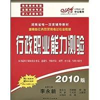 http://ec4.images-amazon.com/images/I/5155gals%2BML._AA200_.jpg