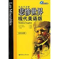 http://ec4.images-amazon.com/images/I/515634b66qL._AA200_.jpg