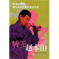 http://ec4.images-amazon.com/images/I/5156RgImUjL._AA200_.jpg