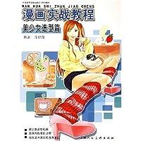http://ec4.images-amazon.com/images/I/51571uQrd2L._AA200_.jpg