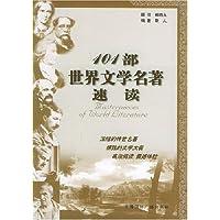 http://ec4.images-amazon.com/images/I/5157JXs400L._AA200_.jpg