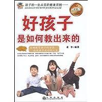 http://ec4.images-amazon.com/images/I/5157U8o6w3L._AA200_.jpg