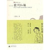 http://ec4.images-amazon.com/images/I/5158RzdWj5L._AA200_.jpg