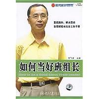 http://ec4.images-amazon.com/images/I/5158Spxx03L._AA200_.jpg