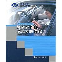 http://ec4.images-amazon.com/images/I/5158jbFPIPL._AA200_.jpg