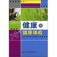 http://ec4.images-amazon.com/images/I/5158xU2ro1L._AA200_.jpg