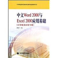 http://ec4.images-amazon.com/images/I/5159EohnqjL._AA200_.jpg