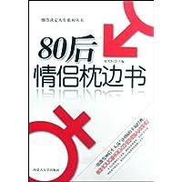 http://ec4.images-amazon.com/images/I/5159Ork0rKL._AA200_.jpg