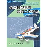 http://ec4.images-amazon.com/images/I/5159bwJTJDL._AA200_.jpg