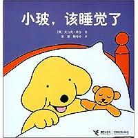 http://ec4.images-amazon.com/images/I/5159q-BExDL._AA200_.jpg