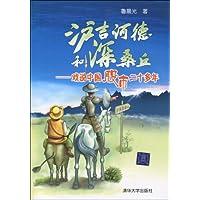 http://ec4.images-amazon.com/images/I/5159rWmrKLL._AA200_.jpg