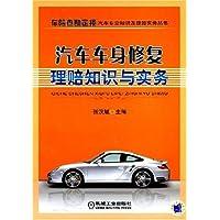 http://ec4.images-amazon.com/images/I/515A26hdF8L._AA200_.jpg