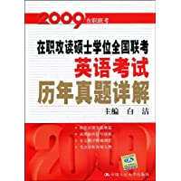 http://ec4.images-amazon.com/images/I/515Ad8VVJ4L._AA200_.jpg