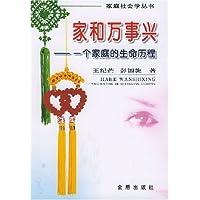 http://ec4.images-amazon.com/images/I/515AfbDi7tL._AA200_.jpg