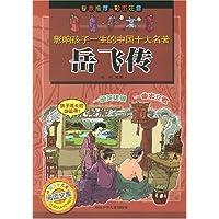 http://ec4.images-amazon.com/images/I/515BN4N5noL._AA200_.jpg