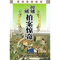 http://ec4.images-amazon.com/images/I/515BdXbf5pL._AA200_.jpg