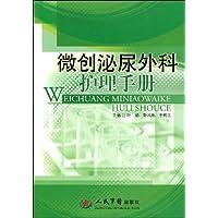 http://ec4.images-amazon.com/images/I/515C8g7wY8L._AA200_.jpg