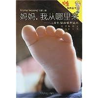 http://ec4.images-amazon.com/images/I/515CFJyKH1L._AA200_.jpg
