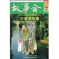 http://ec4.images-amazon.com/images/I/515CFv5e6qL._AA200_.jpg