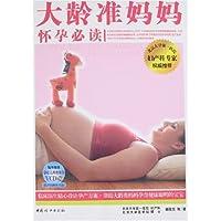 http://ec4.images-amazon.com/images/I/515CKCtO9AL._AA200_.jpg