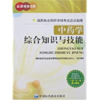 http://ec4.images-amazon.com/images/I/515CdMqKkiL._AA200_.jpg