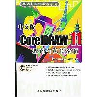 http://ec4.images-amazon.com/images/I/515DJROH6qL._AA200_.jpg