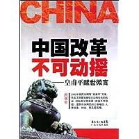 http://ec4.images-amazon.com/images/I/515E8RHOzIL._AA200_.jpg