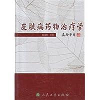 http://ec4.images-amazon.com/images/I/515EKX-LHfL._AA200_.jpg