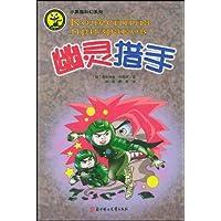 http://ec4.images-amazon.com/images/I/515F4BGboYL._AA200_.jpg