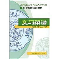 http://ec4.images-amazon.com/images/I/515FEIER9RL._AA200_.jpg