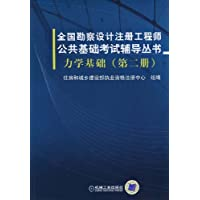 http://ec4.images-amazon.com/images/I/515G5tPOXeL._AA200_.jpg