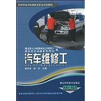 http://ec4.images-amazon.com/images/I/515GGpUCA2L._AA200_.jpg