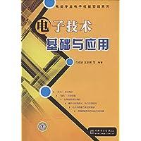 http://ec4.images-amazon.com/images/I/515GIBWK9ZL._AA200_.jpg