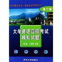 http://ec4.images-amazon.com/images/I/515Gy6uDquL._AA200_.jpg