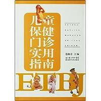 http://ec4.images-amazon.com/images/I/515HHuljIRL._AA200_.jpg