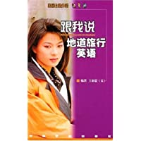 http://ec4.images-amazon.com/images/I/515Hh6o3IpL._AA200_.jpg