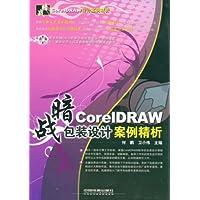 http://ec4.images-amazon.com/images/I/515HjDqdz9L._AA200_.jpg