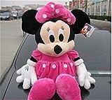 yctoy源辰玩具米老鼠毛绒玩具 迪斯尼米奇米妮公仔 情侣布娃娃玩偶生日礼物一对 (60厘米, 粉色米妮)-图片
