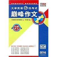 http://ec4.images-amazon.com/images/I/515KFhW%2BBRL._AA200_.jpg