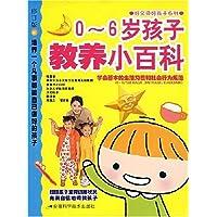 http://ec4.images-amazon.com/images/I/515KOGizXwL._AA200_.jpg