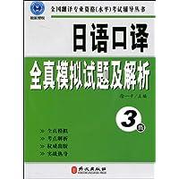 http://ec4.images-amazon.com/images/I/515Kiyri%2BiL._AA200_.jpg