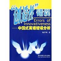 http://ec4.images-amazon.com/images/I/515Kq1E8hHL._AA200_.jpg